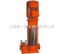XBD-HY恒压缓冲多级消防泵