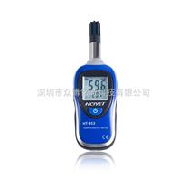 溫濕度計 迷你型溫濕度計HT-853