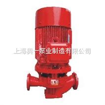 立式恒壓切線消防泵