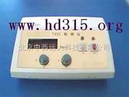 便携式TVOC检测仪(室内环境专用,进口传感器) M183600