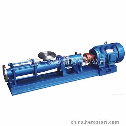 G型螺杆泵选型
