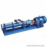 冶金業用單螺桿泵