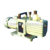 双级旋片式系列真空泵