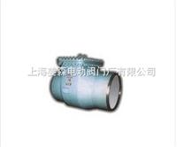 供应陶瓷截止阀生产厂家