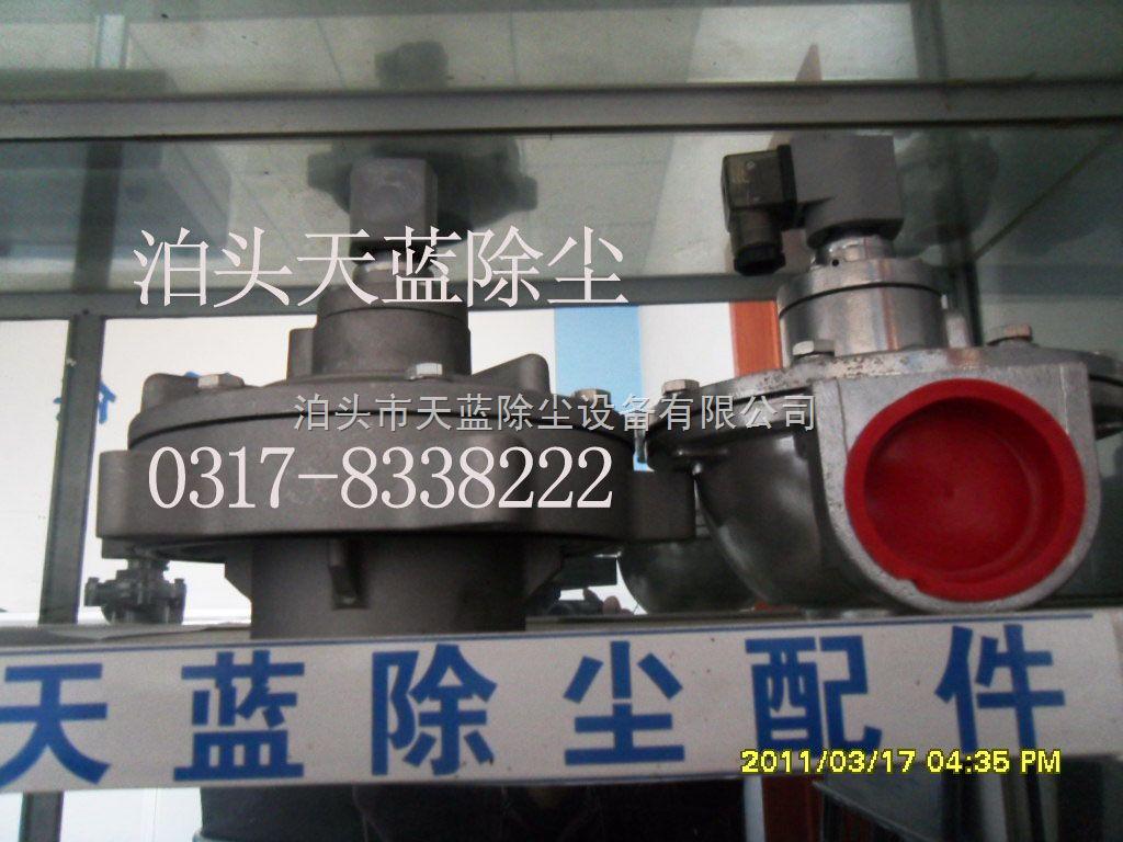 电磁阀安装方法_中国环保在线图片