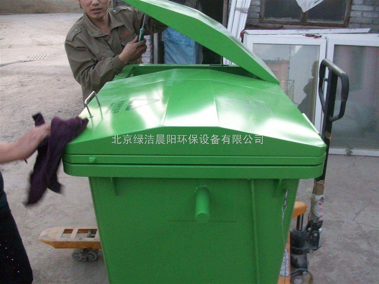 垃圾桶系列   环保塑料垃圾桶;不锈钢垃圾桶;分类