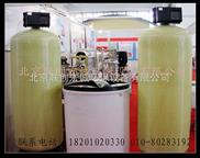 FLECK(富莱克)软化水,过滤器,离子交换器