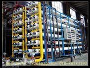 反滲透係統,超濾,純水機,過濾器