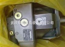 现货A10VSO28DRF1/31R-PSA12N00力士乐泵28排量
