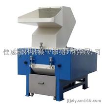 深圳塑料碎料机,黄江塑胶粉碎机