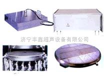 超声波滤饼清洗机