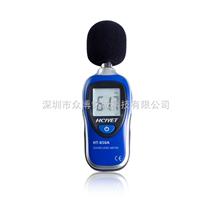 噪音计|迷你型噪音计HT-850A