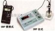 ORP-431台式ORP測定儀原理,生產ORP-431氧化還原檢測儀