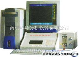 硫化氢分析仪