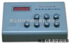 WQ-1D水質多參數測定儀