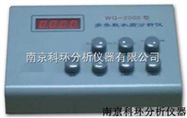 水质五参数分析仪