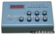 WQ-1D水质多参数测定仪