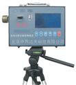 粉尘浓度测试仪/直读式粉尘浓度测量仪/全自动粉尘测定仪()M349327