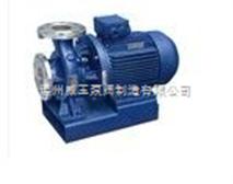 ISW型不銹鋼臥式管道泵