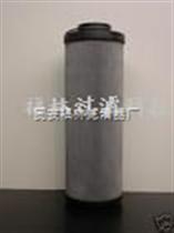 0500R0010BN/HC(福林)0500R0010BN/HC液压滤芯