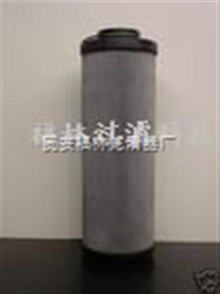 (福林)0500R0010BN/HC液压滤芯