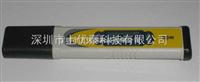 防水型TDS测试笔,防水型TDS笔,防水型TDS计
