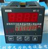 台灣陽明MT-72智能型微電腦溫度控制器