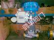 ZJHP精小型气动单座调节阀,气动薄膜单座调节阀