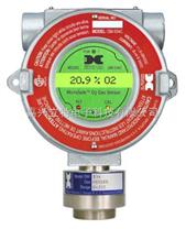 防爆氧氣電化學傳感器探測器DM-534-O2型