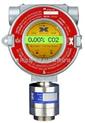 防爆红外二氧化碳气体检测仪IR540