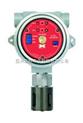防爆可燃氣體檢測儀探測器FP-424C