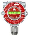 防爆可燃氣體檢測儀探測器FP524C
