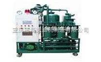 供应ZYB系列多功能油处理机,多功能油处理机价格,多功能油处理机厂家
