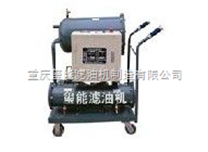 TYB系列聚结分离滤油机,聚结分离滤油机价格,聚结分离滤油机厂家