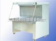 特價SW-CJ-1CU水平送風淨化工作台 、蘇淨潔淨台