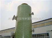 碱洗脱硫塔-烟气脱硫塔-BCT碱洗喷淋脱硫塔