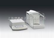 型号:ME36S/赛多利斯微量电子天平(总代理)