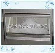 顆粒製冰機IM-50
