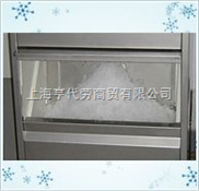 小型製冰機IM-80