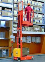 高4米自行式高空取货机