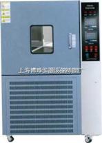 GD/HS4005高低溫恒定濕熱試驗箱/高溫試驗箱/低溫試驗箱