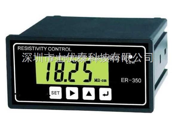在线电阻率测控仪,在线电阻率仪表,电阻率测控仪