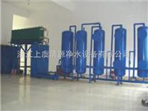 废水与中水处理及回用成套设备