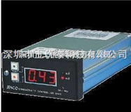安装式电导率,盐度测试仪,TDS测试仪