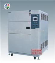 三箱式高低溫冷熱衝擊試驗箱,高低溫冷熱衝擊試驗箱,冷熱衝擊試驗箱