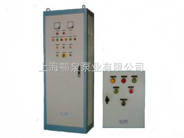 水泵控製櫃
