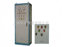 EQK水泵控制柜