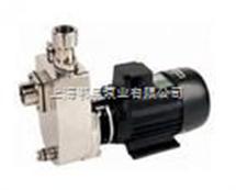 小型不锈钢自吸泵SFBX
