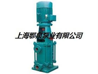 DL立式多級高壓泵