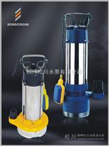 SPS全扬程潜水泵 清水潜水泵